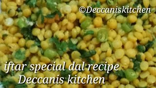 Hyderabadi Iftar special dal recipe || iftar special Recipes