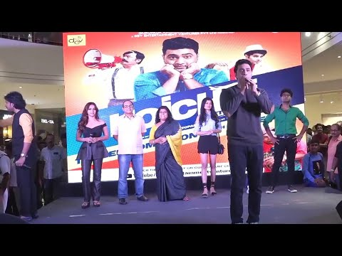 Dev & Koushani | Hoichoi title track...