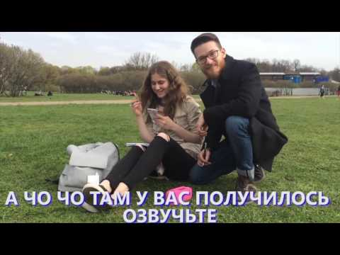 знакомства секс с девушкой в таганроге