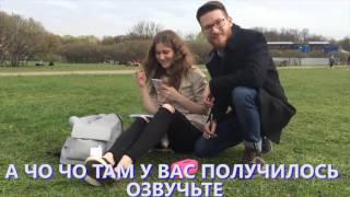 Как отшлепать девушку ремнем по попке
