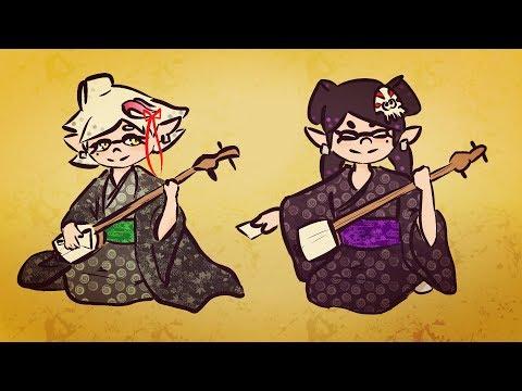 Splatoon - SHAMISEN SISTERS