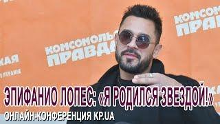 Эпифанио из Киев днем и ночью об Оксане и личной жизни