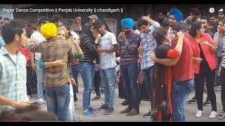 Paper Dance Competition || Panjab University || chandigarh ||