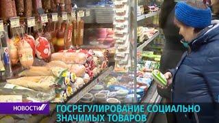 МАРТ: магазины в Беларуси должны изменить цены на социально значимые товары не позже 22 апреля