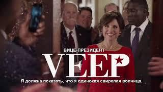 Трейлер к сериалам и фильмам канала HBO 2019 | Игра Престолов, Хранители