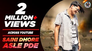 Itne To Saini Dhore Asle Pde//A Latest Haryanvi Dj Song 2018 By Amit Saini Rohtakiya MusicLoverFilms