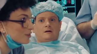 Сериал на Троих: Больница 1 серия | Дизель студио комедии 2017