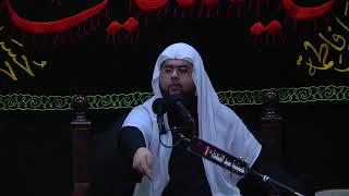 الشيخ علي البيابي - تأكيد الإمام زين العابدين عليه السلام على الدمعة على الإمام الحسين عليه السلام