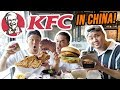 IS KFC IN CHINA BETTER THAN KFC IN AMERICA?  Ordering The Whole Menu in Beijing!! // Fung Bros