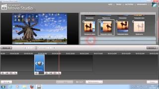 Ashampoo Movie Studio видеоредактор(Ashampoo Movie Studio - программа для нарезки, конвертирования и обработки видео. Movie Studio содержит всё, что Вам нужно..., 2013-11-25T05:39:14.000Z)