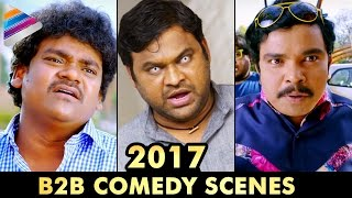 2017 Telugu Movies Back 2 Back Comedy Scenes | Rojulu Marayi Movie | Kondanapu Bomma Movie | Sitara