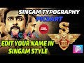 S3 singam Typography   Edit your name in singam movie style in PICSART