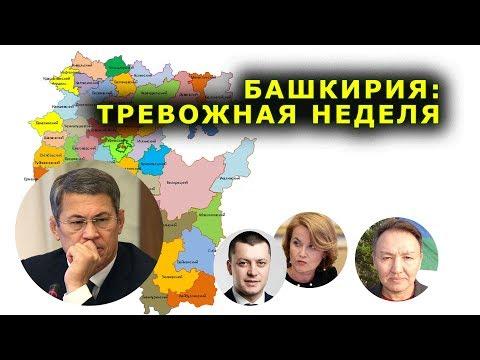 Срочно! АТAKA в Киеве! Paдикaлы ПОДЛОЖИЛИ СВИНЬЮ Пopoшенко // Политика сегодня США Россия Украина