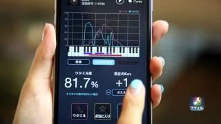 ウタエルver1.0 PV