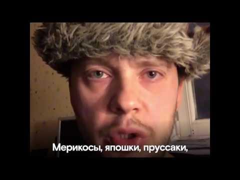 Видео, Флешмоб со стихами Шнурова