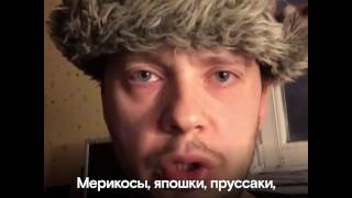 Флешмоб со стихами Шнурова