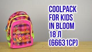 Розпакування CoolPack for Kids In bloom 40 х 30х 15 см 18 л 66631CP