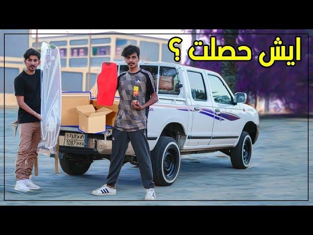 صندوق عشوائي من المتابعين !! ( زينهة و اكسسورات لددسن ) !!