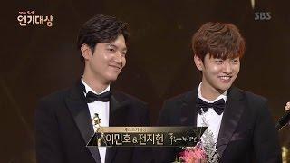 [ENGSUB] 2016 SBS Drama Awards Best Couple Lee Min Ho - Jun Ji Hyun (R: Shin Won Ho)