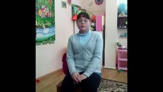 Ксения, 12 лет