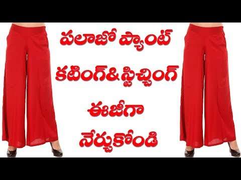 Palazzo Pant Cutting And Stitching In Telugu (diy) Part 144