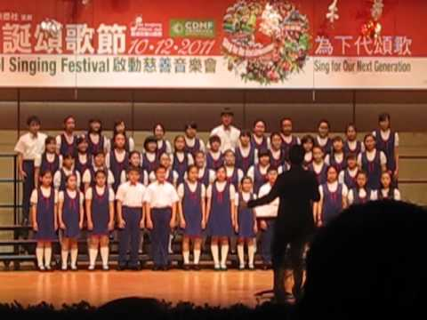 "Hong Kong Children's Choir - Senior B ""An Lrving Berlin Christmas"""