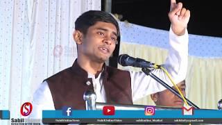 """""""Vinay Katyar is not hindu"""" says Wali Rahmani in APCR program -  Bhatkal"""