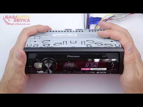 Автомагнитола Pioneer MVH-S110UBG