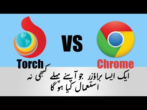 How to Download Movies Without Torrent || %100 working || Torch Browser  - (Urdu/Hindi)