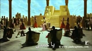 aaja nachle _ laila majnu (مترجم للعربية )...part 3