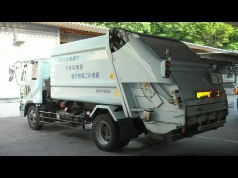 市 ゴミ 分別 岡崎 ゴミの分別情報:日進市のごみ分別・処分方法を調べる『ごみ分別ナビ:日進市』