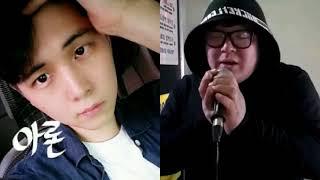 [everysing] I love U oh thank U(Feat. 김태우)