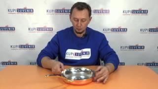 видео Посуда из меди: плюсы и минусы. Как ухаживать. Фото, советы, идеи