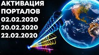Февраль 2020 - можно ожидать много изменений