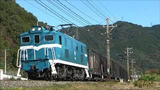 秩父鉄道デキ300