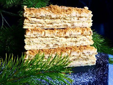 Афганский наполеон. Самый вкусный торт.