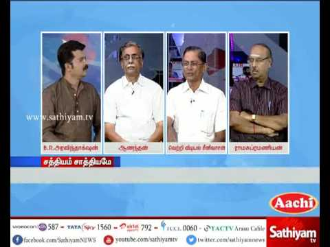 Sathiyam Sathiyame - Chemists scared of online pharmacy - Why? Part 1 | 30.05.17
