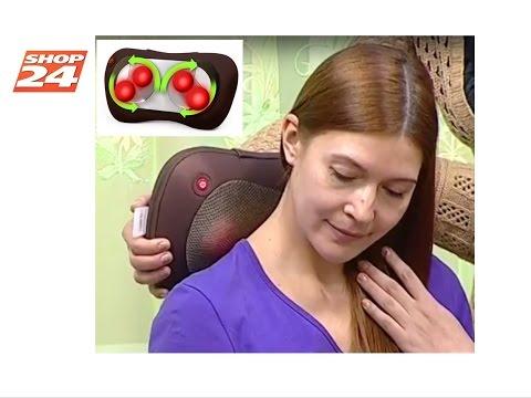 Универсальная массажная подушка «Релакс». shop24.com