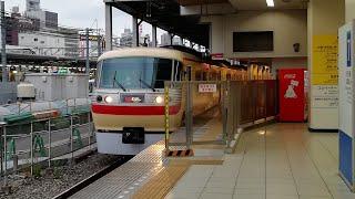 【西武鉄道】10000系特急むさし号(レッドアロークラシック) 池袋駅発車