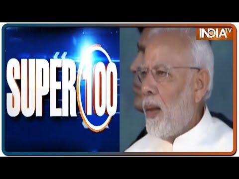 Howdy Modi का विरोध करेंगे Imran Khan । Superfast 100 । 19 September, 2019