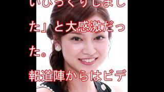 サッカー日本代表のDF長友佑都(インテル・ミラノ=30)と女優・平...