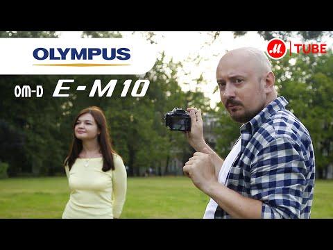 Видеообзор фотоаппарата со сменной оптикой Olympus OM-D E-M10