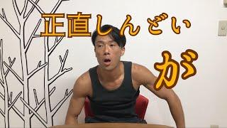 【雑談】コンテスト10日前!クソまったりでゴメンナサイ