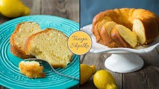 Лимонный Кекс с Лимонным Сиропом | Lemon  Cake with Lemon Glaze | Tanya Shpilko