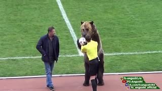 Медведь Тима открыл футбольный матч в Пятигорске