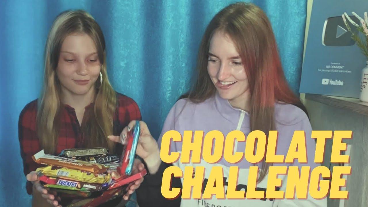 Я пытаюсь смешать все шоколадки мира! Шоколадный микс.
