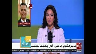 هذا الصباح | وزير النقل يكشف عن خطة الوزارة لتطوير ترام الإسكندرية وخط أبوقير