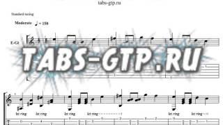 Агата Кристи - Как на войне -Табы для Guitar Pro, скачать табы gp5