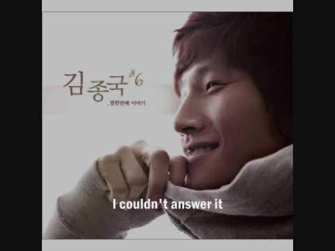 Kim Jong Kook - Don't Be Good To Me [Eng. Sub]