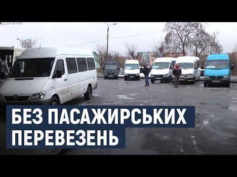 Суспільне Поділля: На Хмельниччині у зв'язку із погіршенням погоди обмежили рух автобусів і великовагових автомобілів.